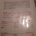 87652238 - ビールとラーメンの値段が変わらない・・・たばこ失礼!!