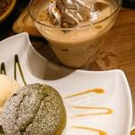 kawara CAFE&DINING - 抹茶フォンダンショコラ&アイスチャイ