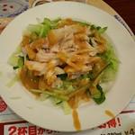 バーミヤン - 料理写真:おつまみバンバンジー323円