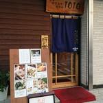 博多やきとり 鉄板焼き 1010 -