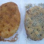 cafe ふたりのねこ - 揚げ焼きパン2種