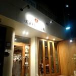 道後Cafe&Bar ゆのか -