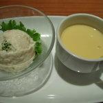 derishasukicchinemonderu - ポタージュスープとポテトサラダ