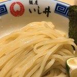 銀座 いし井 - 三河屋製麺の麺