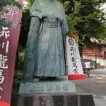 鳥勝 - 坂本龍馬像