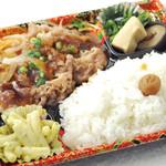 杏亭 - おろし焼肉弁当