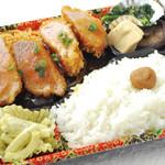 杏亭 - おろしひれかつ弁当