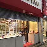 ダロワイヨ - 店舗外観