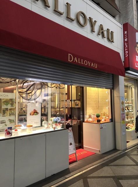 店舗 ダロワイヨ