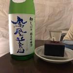 酒と肴のぬくもり宿 おふろ - 鳳凰美田 純米吟醸 初しぼり