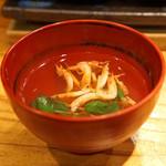 大塚 みや穂 - 桜えびのお椀