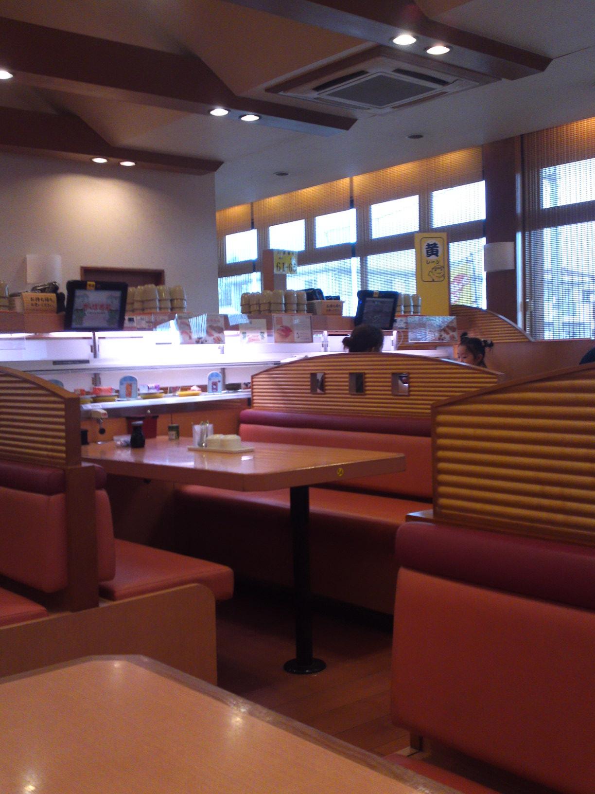 かっぱ寿司 相模大野店