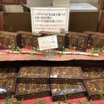 87681249 - 仙台駅1Fに期間限定で出店してました。
