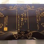 87681252 - レトロなデザインの箱です。
