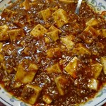 景徳鎮 - 麻婆豆腐