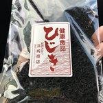 浜崎商店 - 料理写真:芽ひじき