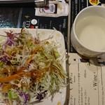 クルア チョントーン - サラダとスープ