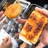 道の駅おりつめ - 料理写真:田楽とうふ100円&串もち70円