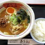 弟子屈ラーメン - 料理写真:味噌ハーフ_600円、小ライス_100円