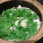 日本料理若林 -