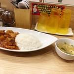 アジアンスマイル - 「チキンと野菜のスパイシーカリー」(780円)