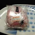87687508 - 豆大福(赤・白餡)