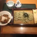 越後長岡 小嶋屋 - 料理写真:お料理