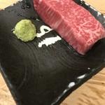 治郎丸 -