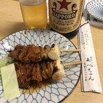 あべちゃん - シロ