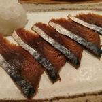 四十八漁場 - 鯖のへしこ