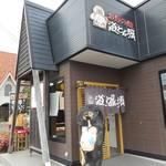 道とん堀 - 店舗入口 2018.6