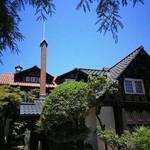 アサヒビール 大山崎山荘 -