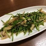 台湾料理 光春 - 白魚と水蓮菜の炒め