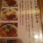 hitsumabushinagoyabinchou - ひつまぶし 美味しい召し上がり方