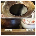 焼肉ホルモン 龍の巣 - 刺身は塩ごま油or醤油