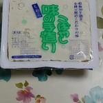 小林豆腐店 - 料理写真: