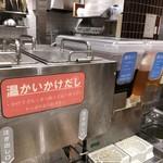 元祖セルフうどんの店 竹清 - 料理写真:出汁サーバー