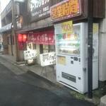 87701276 - 佇まい(拝島駅南口徒歩1分弱)