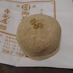 平安殿 - 平安餅(170円)