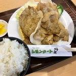 レモンハート - 料理写真: