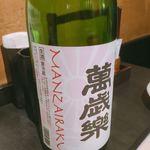 87703796 - 石川の生酒です