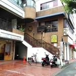 87703843 - 外観・お店は2階です