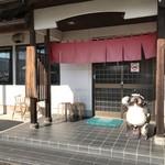 87704395 - 入り口。狸さんがお出迎え。(^^: