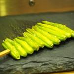 """六本木 きわみ鶏 - """"金針菜"""""""
