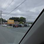 ヤオヨシ - 第2駐車場