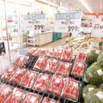 ヤオヨシ - 秩父産イチゴ