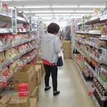 ヤオヨシ - 店内