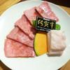 牛笑 - 料理写真:キングオブ佐賀牛