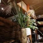魚匠 銀平本店 - 素敵な店内