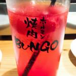 焼肉ホルモンブンゴ - フレッシュ苺 シャリ金 サワー
